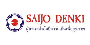 Saijo Denki